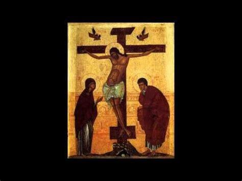 The Christian faith: an essay on the structure of the